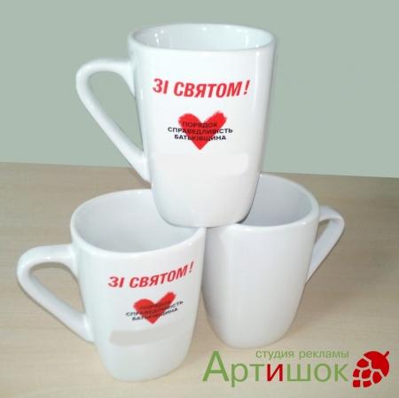 Чашки с нанесением