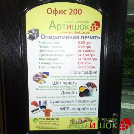 Табличка на дверь с визитницей