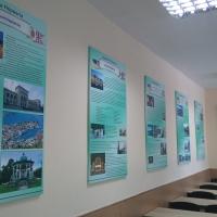 Информационные стенды для аудитории